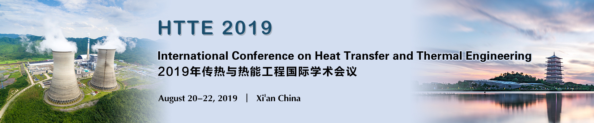 International Conference on Heat Transfer and Thermal Engineering